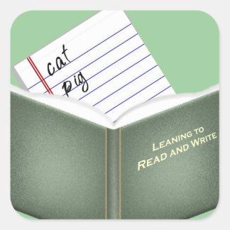 読み、書くべき学ぶこと スクエアシール