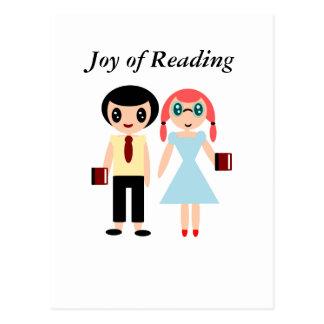 読書の喜び ポストカード