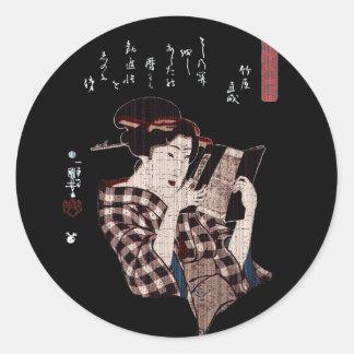 読書動揺してな日本のな女性 ラウンドシール