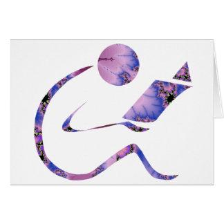 読者-戯曲空白のなカード グリーティングカード
