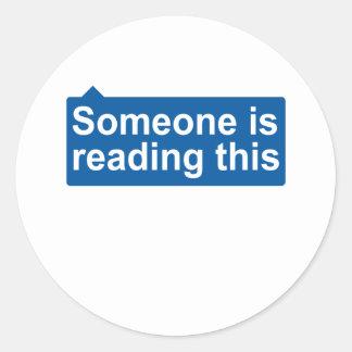 誰かは読んでいます ラウンドシール