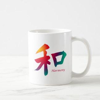 調和の記号 コーヒーマグカップ
