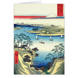 調子の川1858年からの富士山 カード