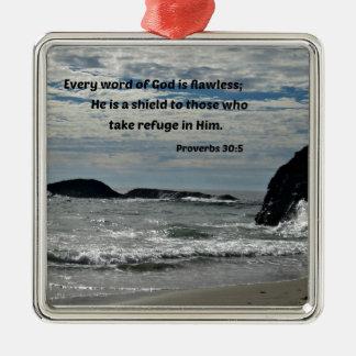 諺の30:5あらゆる神の言葉は完全…です メタルオーナメント