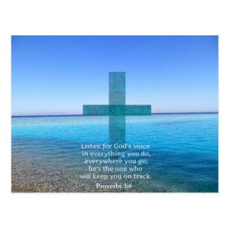 諺の3:6は神の声の聖書の詩に耳をそば立てます ポストカード