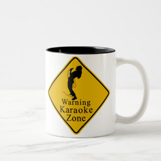 警告のカラオケの地帯 ツートーンマグカップ