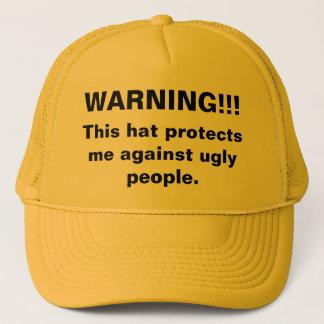警告!!! 、この帽子は醜いpに対して私を…保護します キャップ
