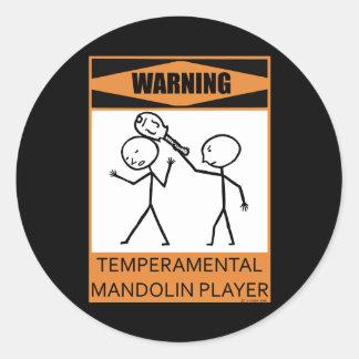 警告! 気難しなマンドリンプレーヤー ラウンドシール