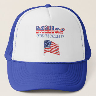 議会の愛国心が強い米国旗のデザインのためのミラー キャップ