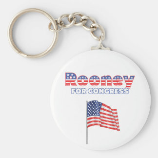 議会の愛国心が強い米国旗のデザインのためのRooney キーホルダー