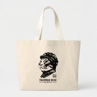議長の猫の鳴き声-猫のプロパガンダのバッグ ラージトートバッグ