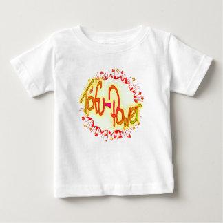 豆腐力 ベビーTシャツ