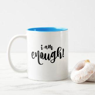 豊富の断言のコーヒー・マグ ツートーンマグカップ