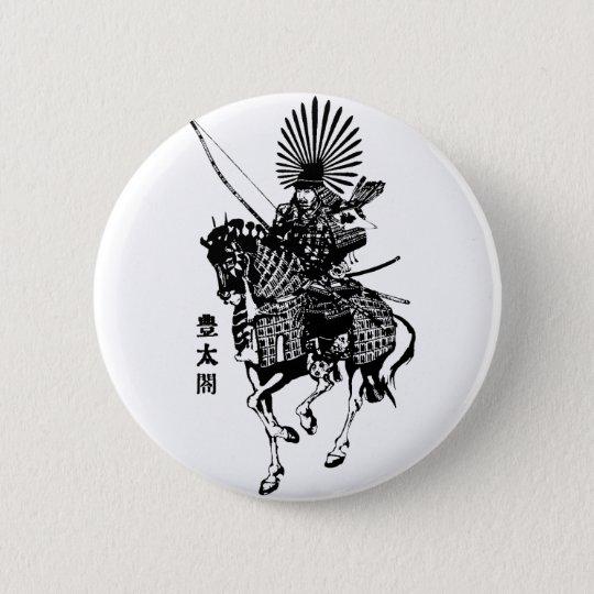 豊臣秀吉 Toyotomi Hideyoshi 5.7cm 丸型バッジ