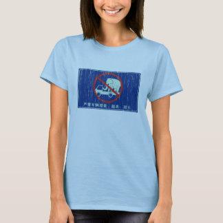 象の輸送によって禁止されるワイシャツ Tシャツ