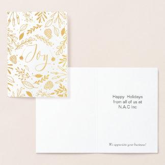 豪華で嬉しい枝企業のな休日の挨拶 箔カード