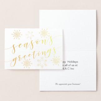 豪華な季節のごあいさつの企業のな休日の挨拶 箔カード