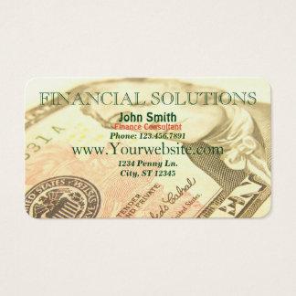財政の解決のお金 名刺