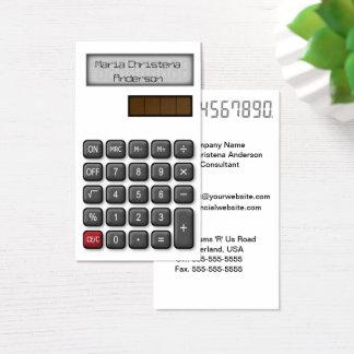 財政の計算機の名刺(白い) 名刺
