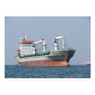 貨物船のBozonaの弓 ポストカード