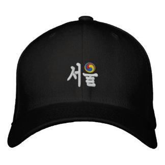 販売のためのソウル(서울) 刺繍入りキャップ