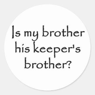 責任あ私兄弟彼の看守兄弟 ラウンドシール