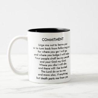 責任 ツートーンマグカップ
