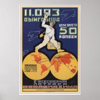 買物のソビエトの宝くじ ポスター