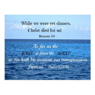 賛美歌の103:12 ポストカード