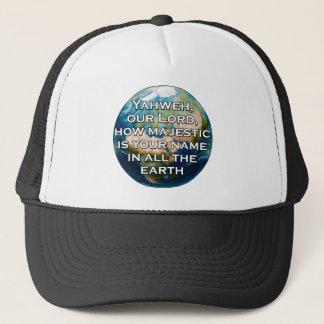 賛美歌の8:1の帽子 キャップ