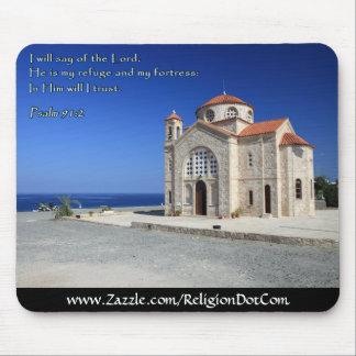 賛美歌の91:2のキプロス教会 マウスパッド