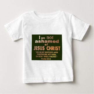 賛美歌の91:2 ベビーTシャツ
