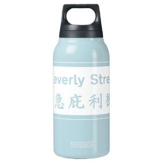 賢くSt.の香港の道路標識 断熱ウォーターボトル