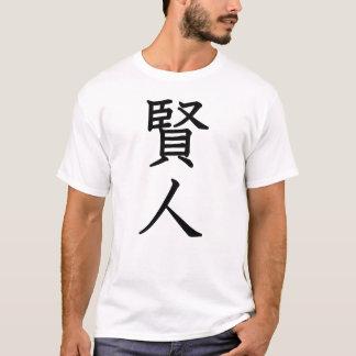 賢人 Tシャツ