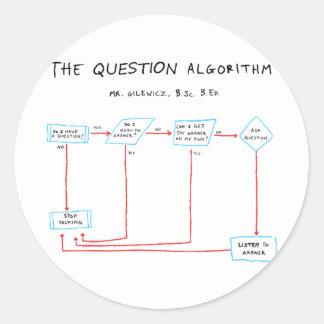 質問アルゴリズム ラウンドシール