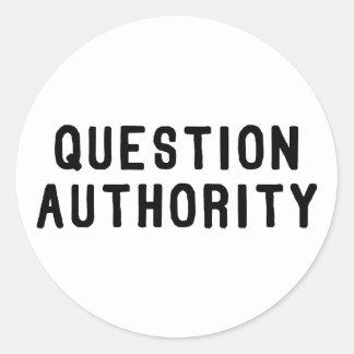 質問権限 ラウンドシール
