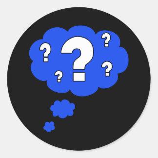 質問 ラウンドシール