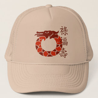 赤いドラゴンの帽子 キャップ