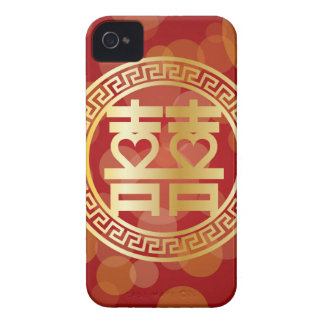 赤いハートとの二重幸福の結婚式の記号 Case-Mate iPhone 4 ケース