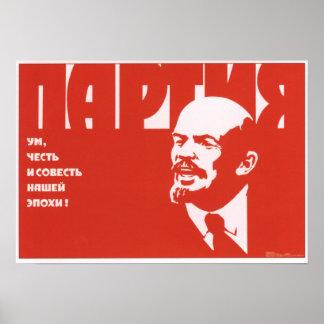 赤いパーティー ポスター