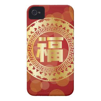 赤い中国のな幸運の文字の抽象芸術のこうもり Case-Mate iPhone 4 ケース