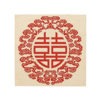 赤い二重幸福のモダンで中国のな結婚式 ウッドウォールアート