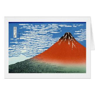 赤い富士の南風のゆとりの朝 カード
