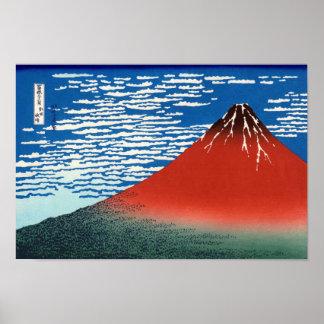 赤い富士Hokusaiの日本人のファインアート プリント