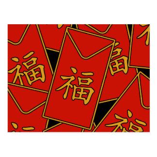 赤い封筒のモチーフ ポストカード