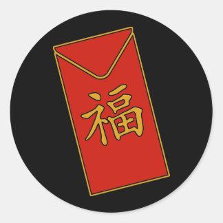 赤い封筒のモチーフ ラウンドシール