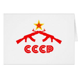 赤い星が付いているカラシニコフカラシニコフ自動小銃 カード