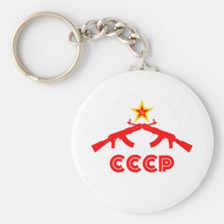 赤い星が付いているカラシニコフカラシニコフ自動小銃 キーホルダー