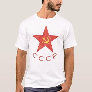 赤い星のTシャツのCCCPのハンマー及び鎌 Tシャツ