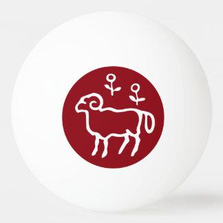 赤い牡羊座の(占星術の)十二宮図の印 卓球 玉